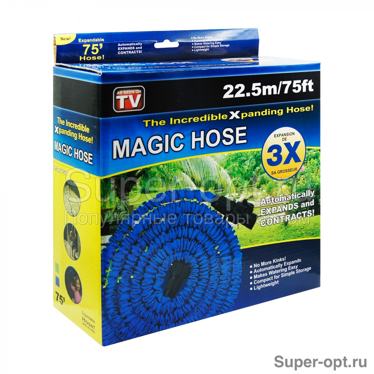 Шланг Magic Hose 22.5 метров