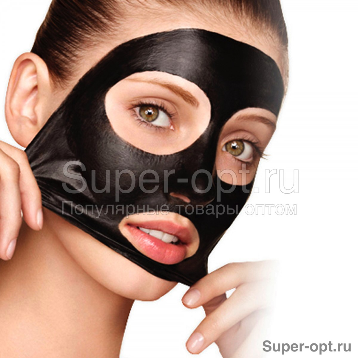 Очищающая маска для лица Black Mask Pilaten (50 гр)