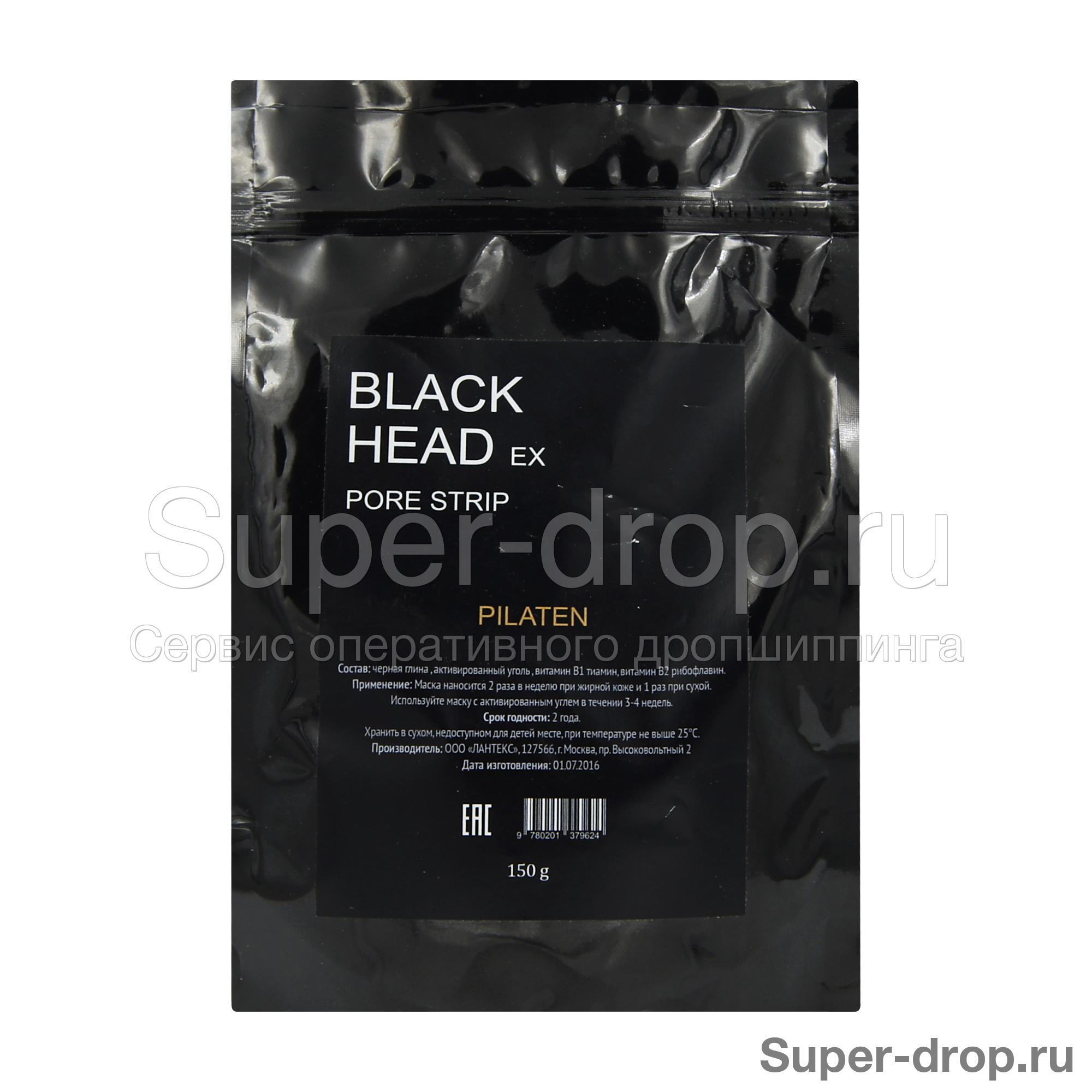 Очищающая маска для лица Black Mask Pilaten (150 гр)