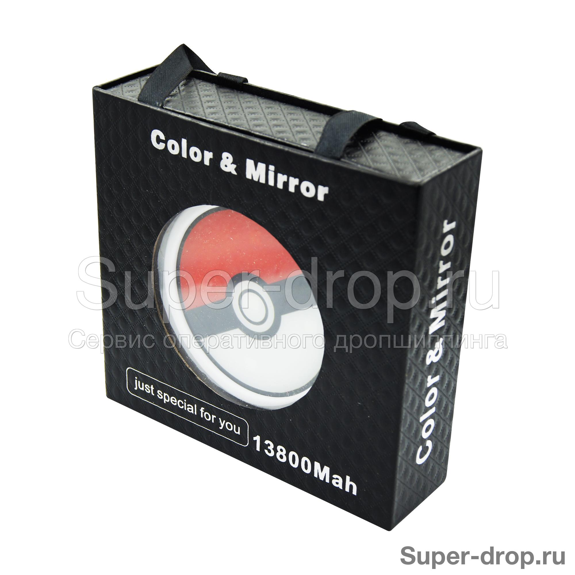 Power Bank Pokeball с зеркалом 13800 mAh