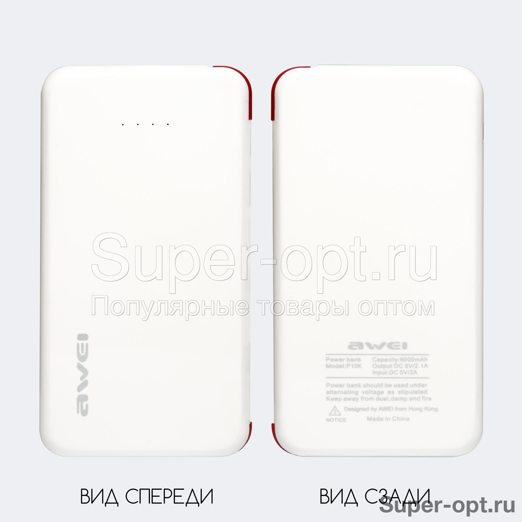 Power Bank Awei P10K 6000 mAh белый