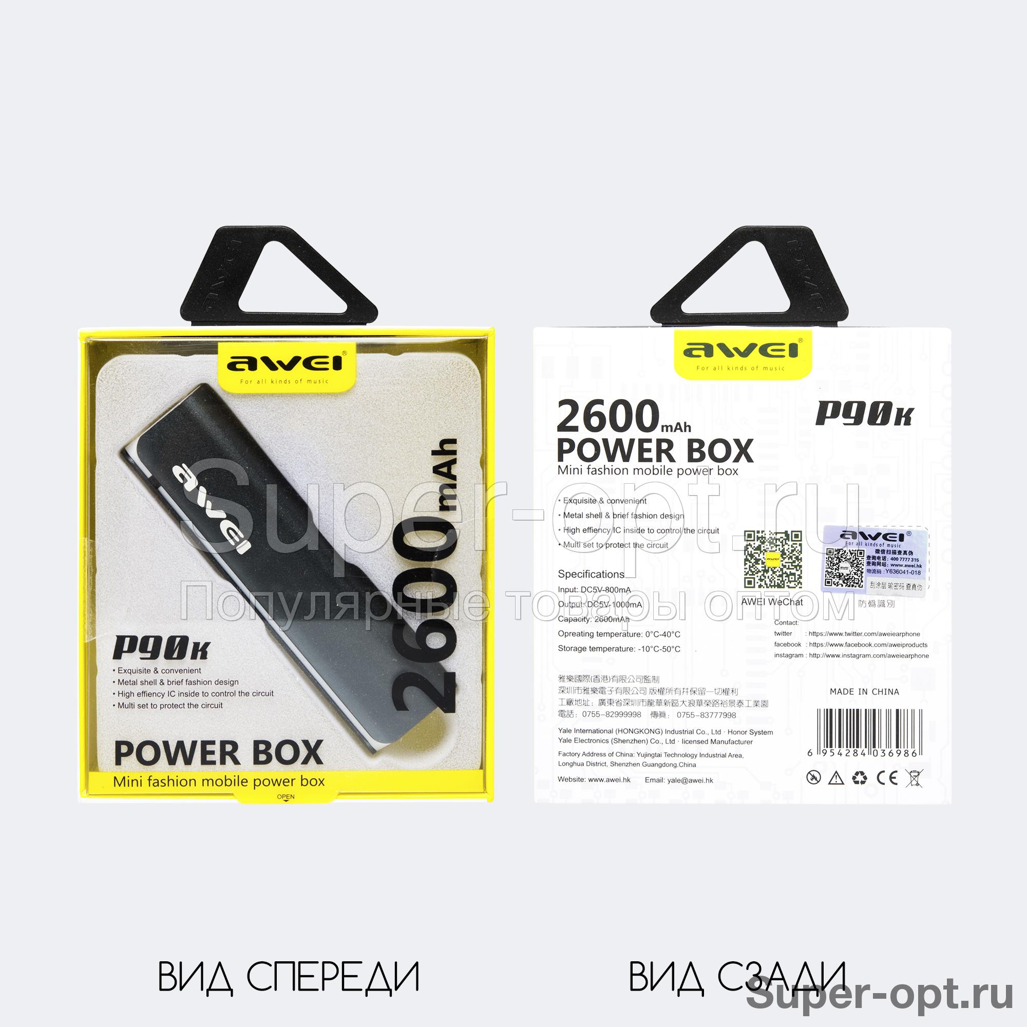 Power Bank Awei P90K 2600 mAh