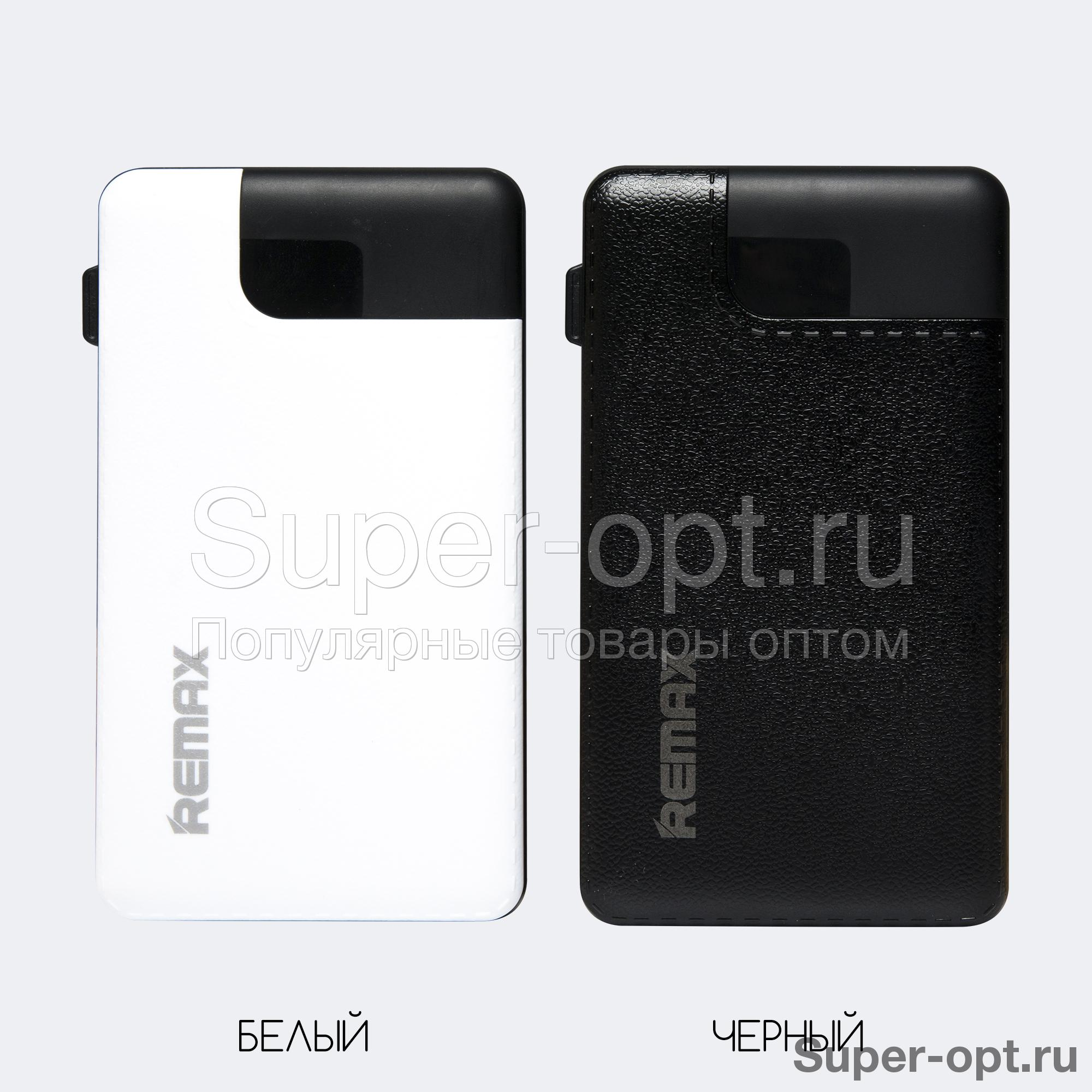 Power Bank Remax 12000 mAh