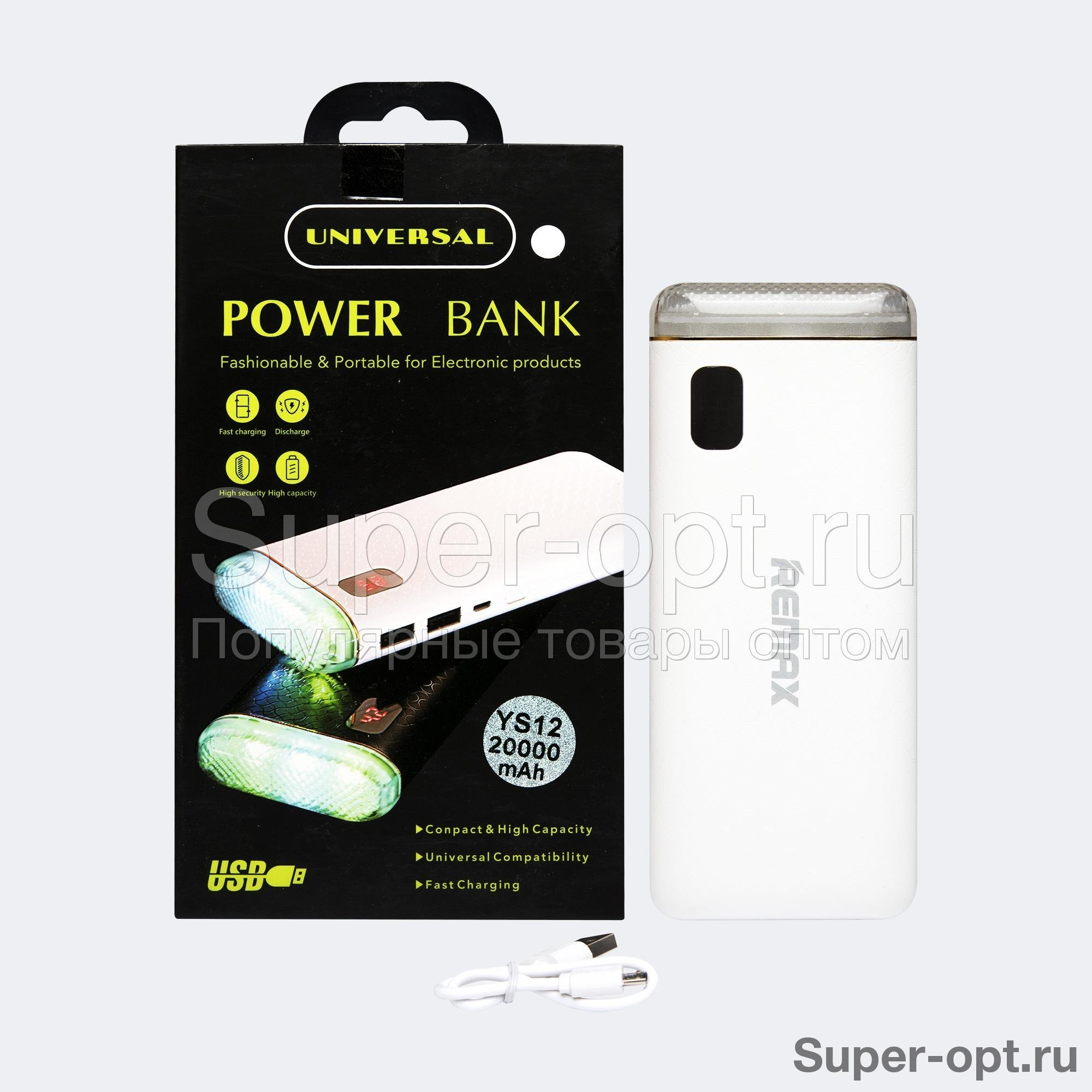 Power Bank Remax YS12 20000 mAh