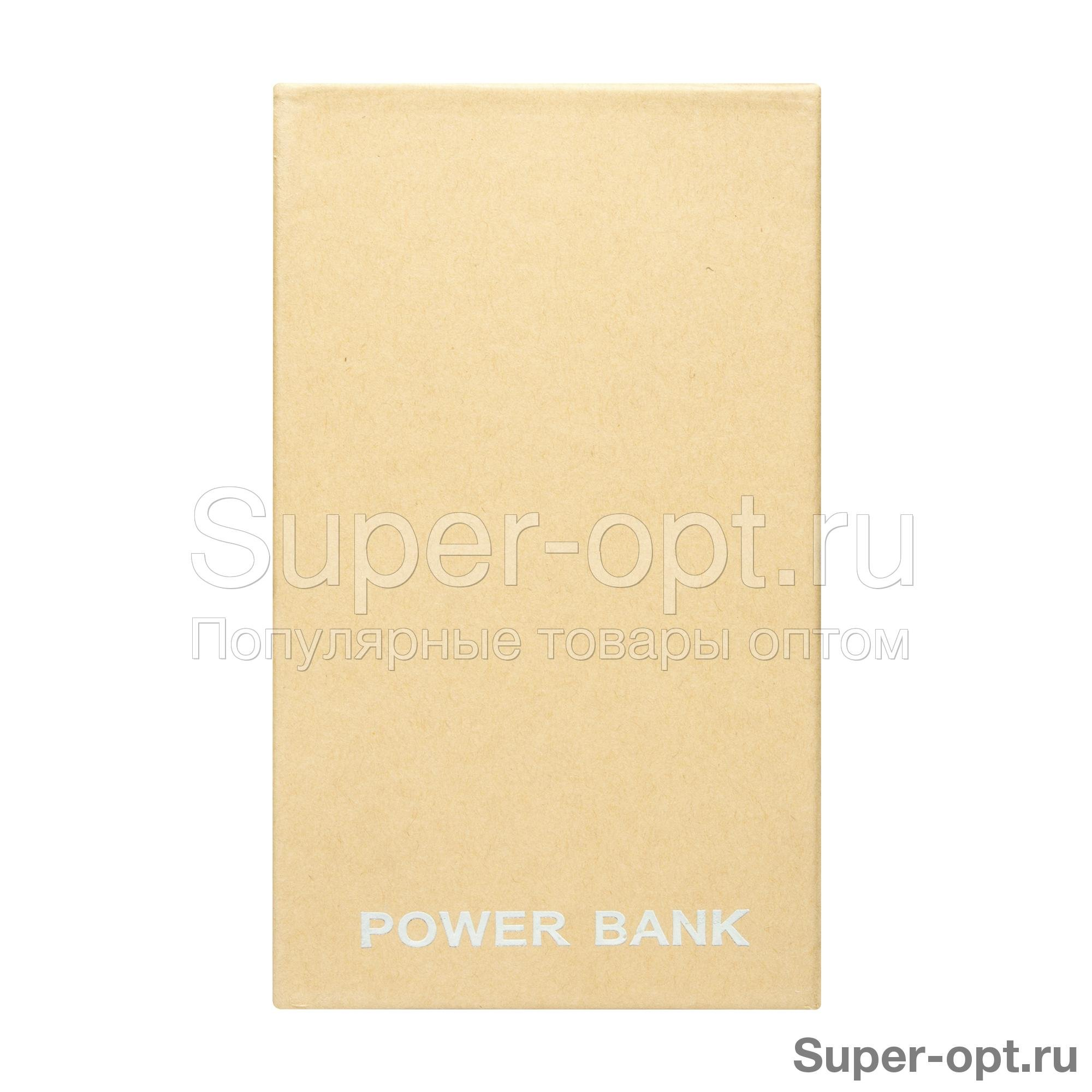 Power Bank Mi 30000 mAh